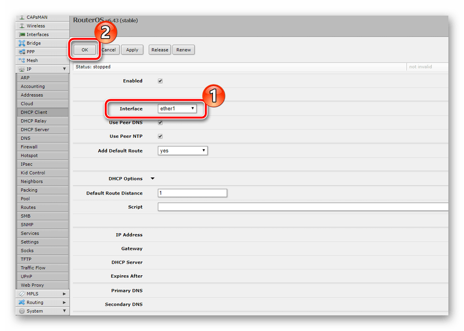 Подтвердить добавление нового DHCP-клиента на роутере Mikrotik RB951G-2HnD