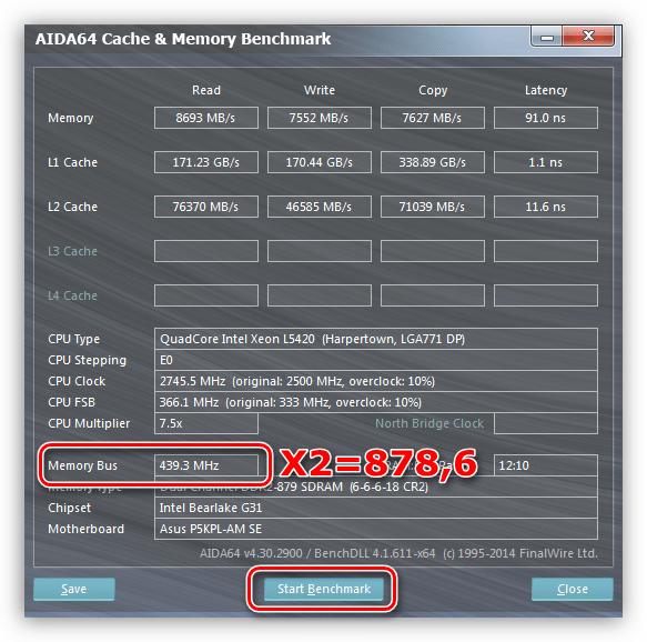 Получение частоты оперативной памяти во время тестирования скорости в программе AIDA64