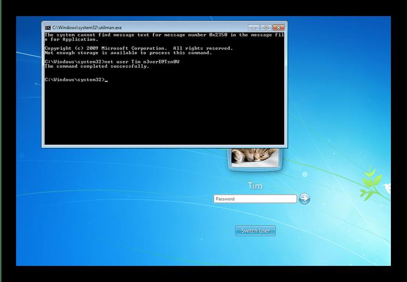 Получение системной командной строки для сброса пароля в Windows 7