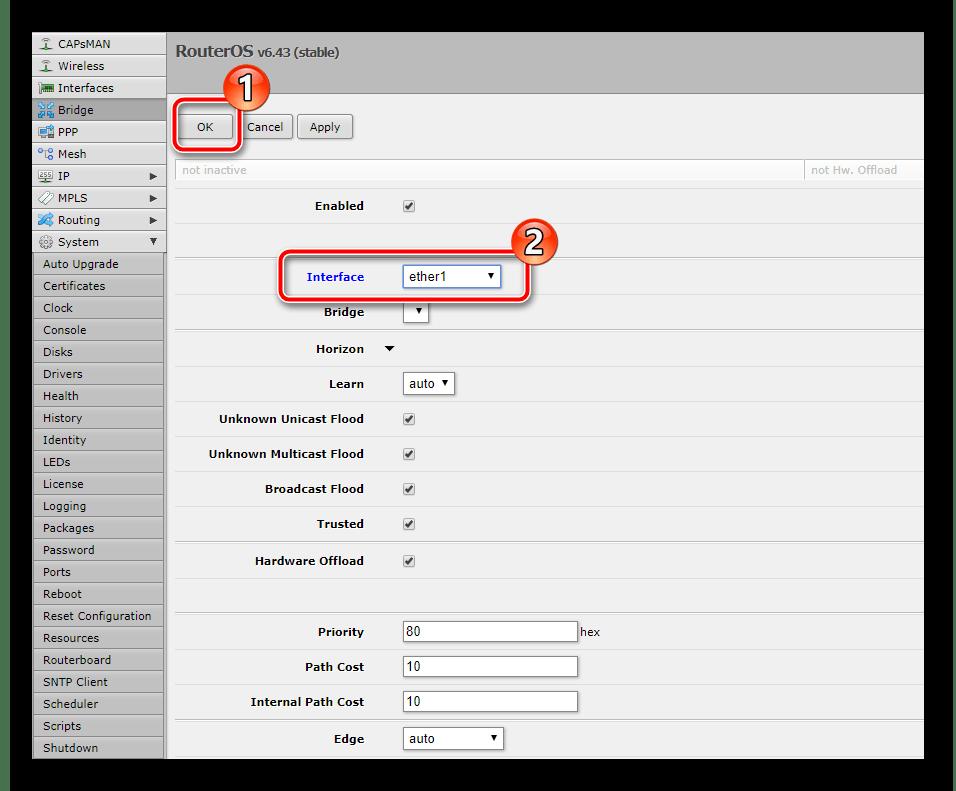 Порт с интерфейсом ether на роутере Mikrotik RB951G-2HnD