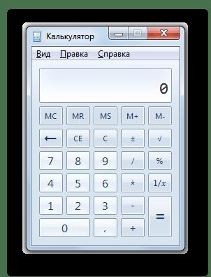 Приложение калькулятор запущено в Windows 7
