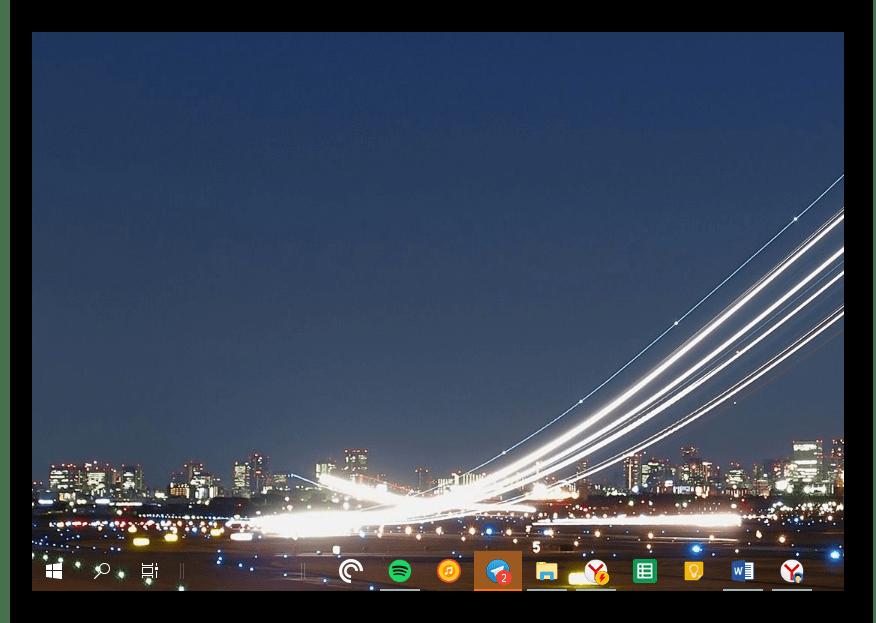 Пример полностью прозрачной панели задач в приложении TranslucentTB в ОС Windows 10