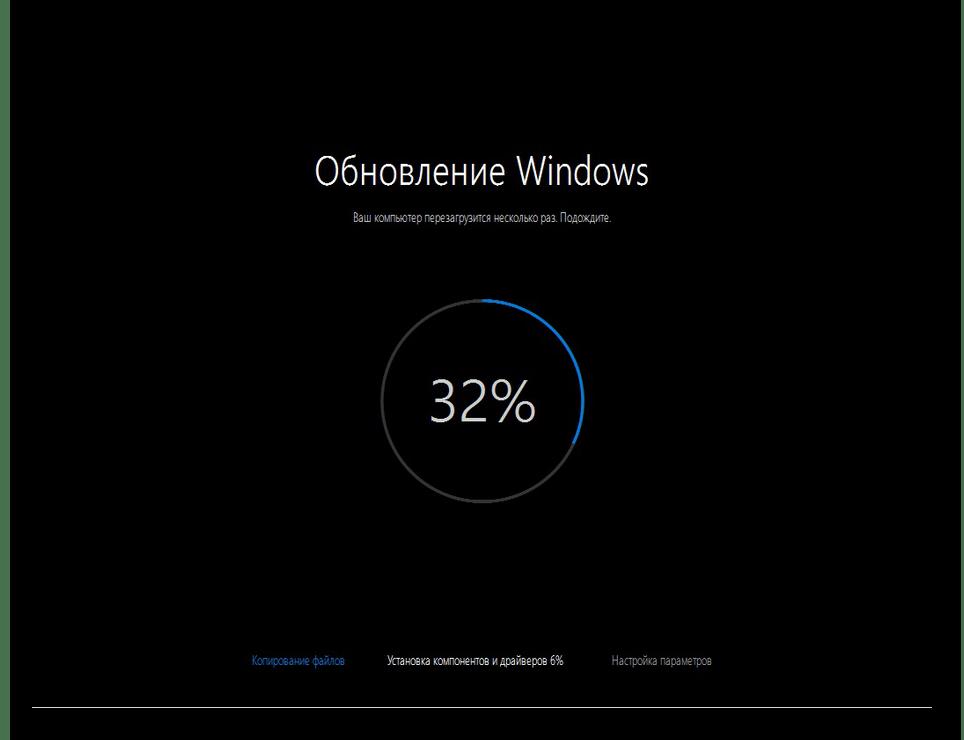 Процесс переустановки Windows 10 поверх существующей