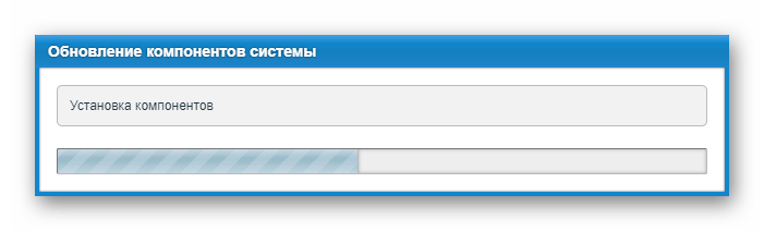 Процесс установки обновлений на роутере ZyXEL Keenetic