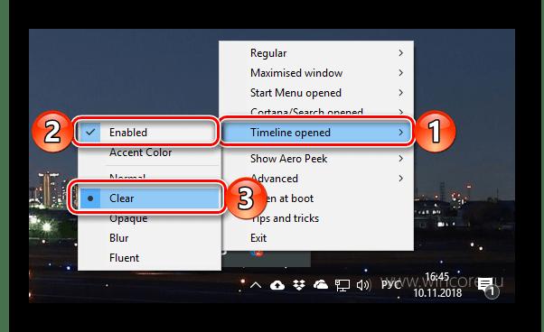 Прозрачность командной строки в приложении TranslucentTB в ОС Windows 10