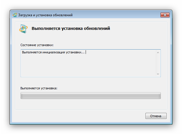 Работу утилиты для решения проблемы белого экрана компонентов Windows 7