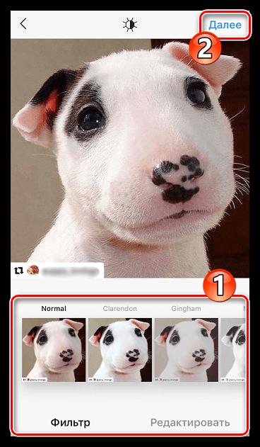 Редактирование фото в Instagram на iPhone