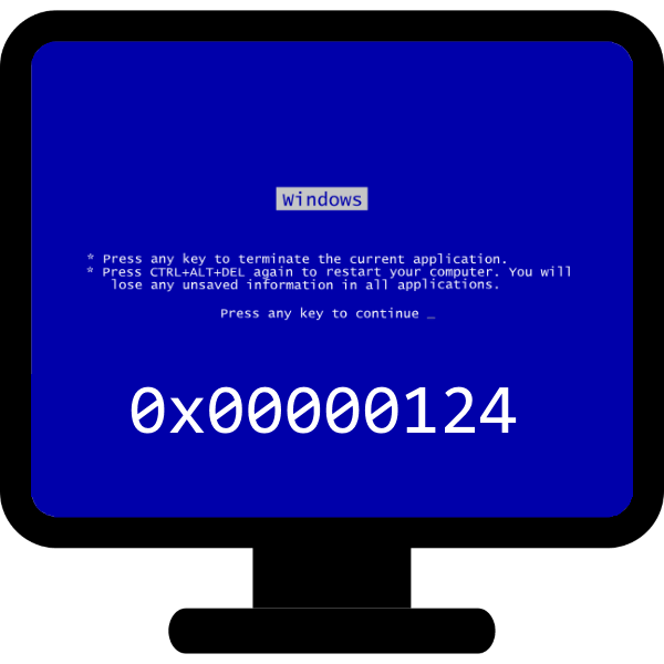 Решение ошибки 0x00000124 в windows 7