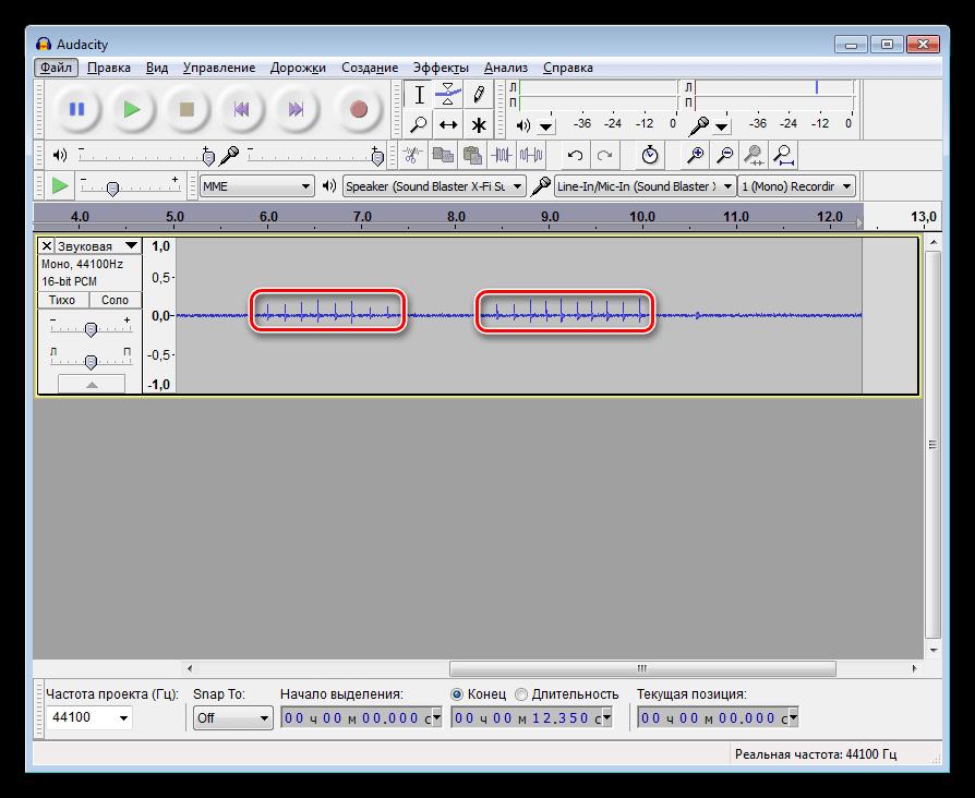 Щелчки микрофона на диаграмме сигнала в программе Audacity
