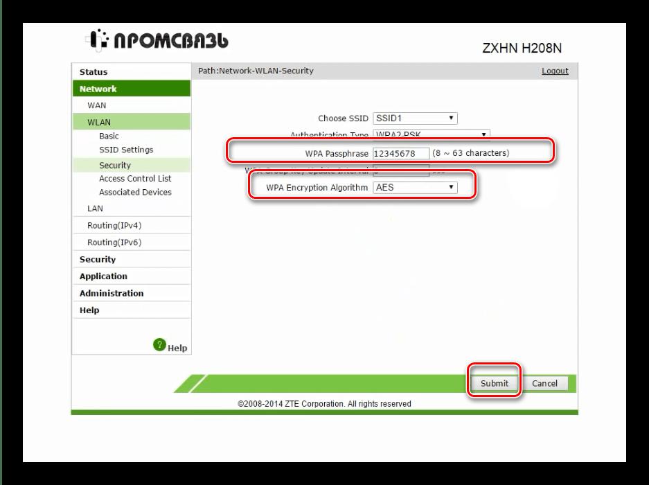 Шифрование для настройки Wi-Fi на модеме ZTE ZXHN H208N