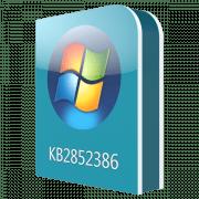 Скачать обновление KB2852386 Windows 7 x64