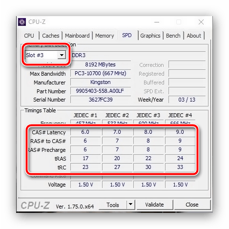 Сменить слот оперативки проверки таймингов в CPU-Z для решения ошибки 0x00000124 в Windows 7