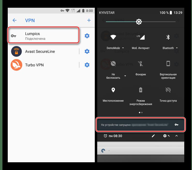 Состояние подключения к виртуальной частной сети на Android устройстве