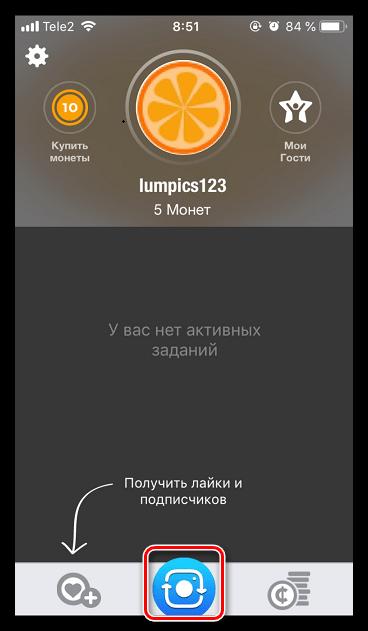 Создание нового репоста в приложении Insta Plus для iPhone