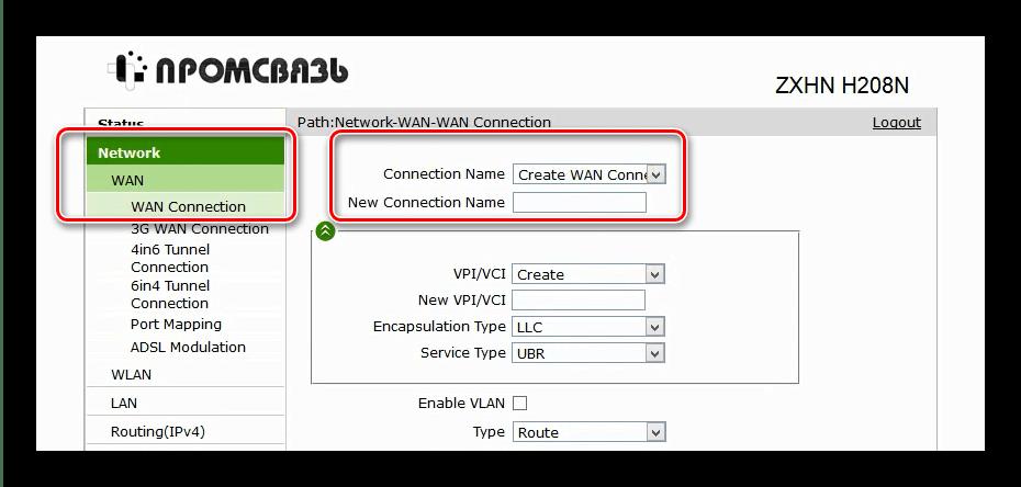 Создать новое подключение для настройки IPTV на модеме ZTE ZXHN H208N