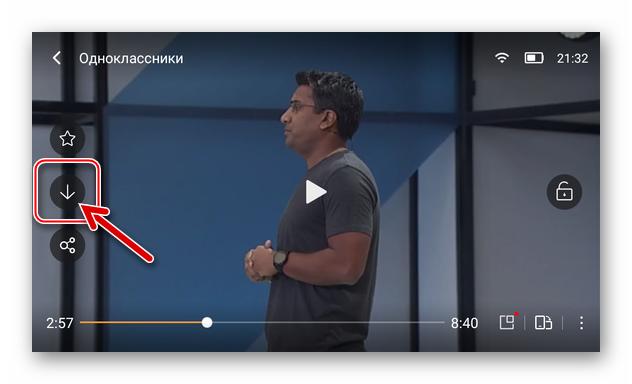 UC Browser для Android кнопка загрузки видео в полноэкранном режиме проигрывателя в