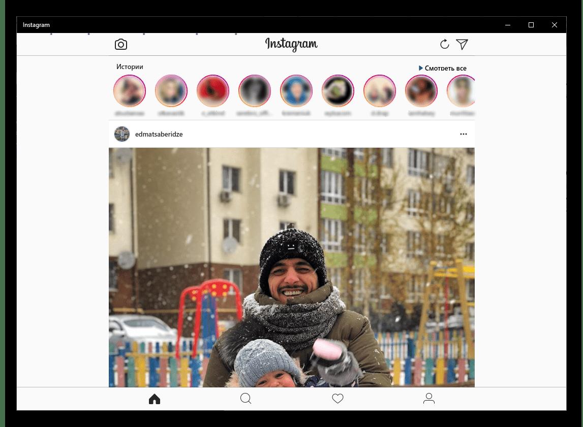 Вход в Instagram через Facebook выполнен успешно на Windows 10
