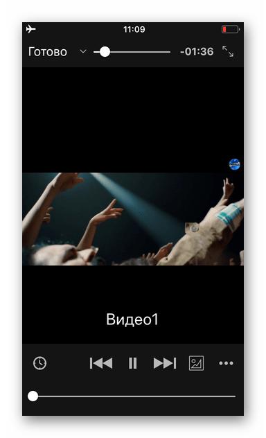 Воспроизведение видеороликов в плеере VLC for Mobile для iPhone или iPad