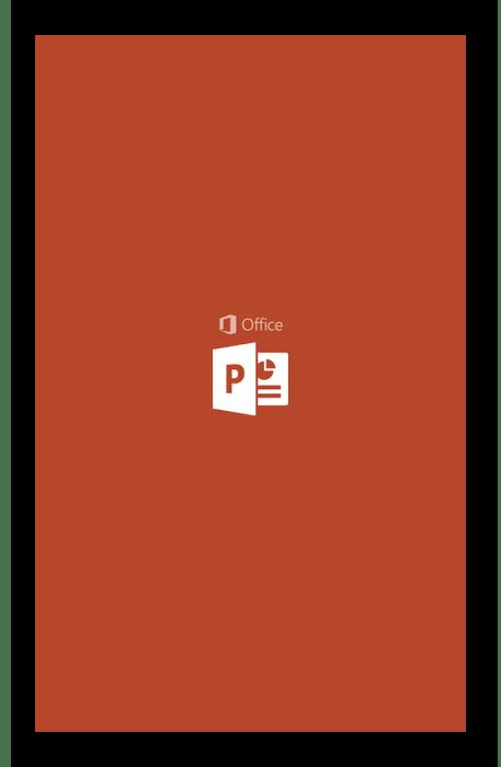 Возможность использования PowerPoint на Android