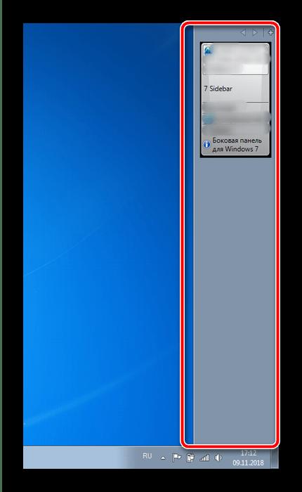 Возвращение боковой панели Windows 7 с помощью 7 Sidebar
