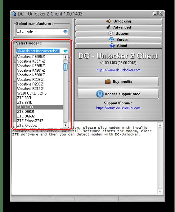Выбор модели ZTE модема в программе DC Unlocker