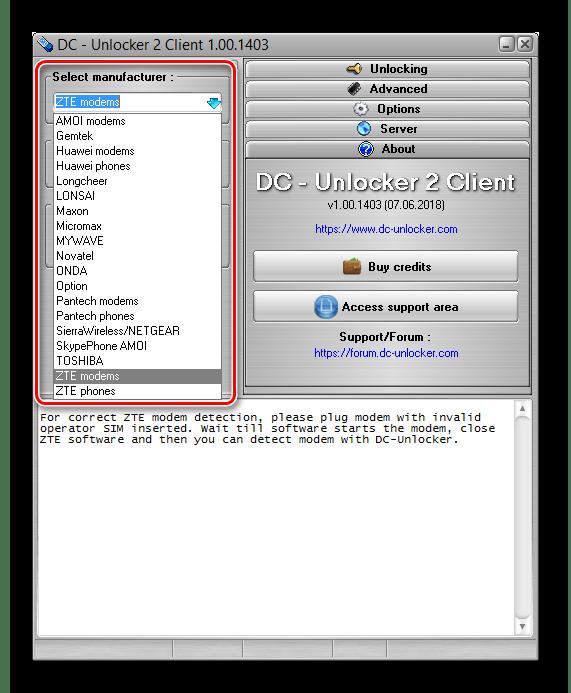 Выбор производителя модема в DC Unlocker