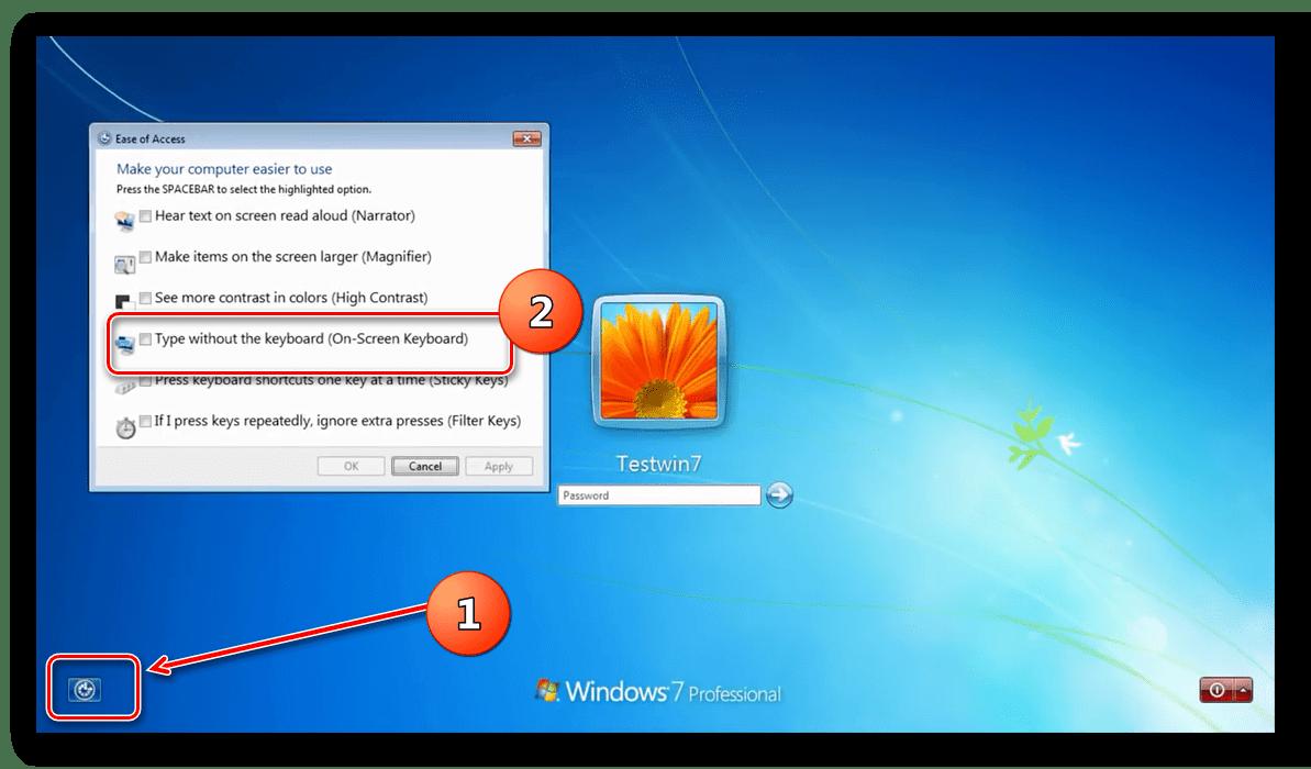 Вызов системной командной строки для сброса пароля в Windows 7