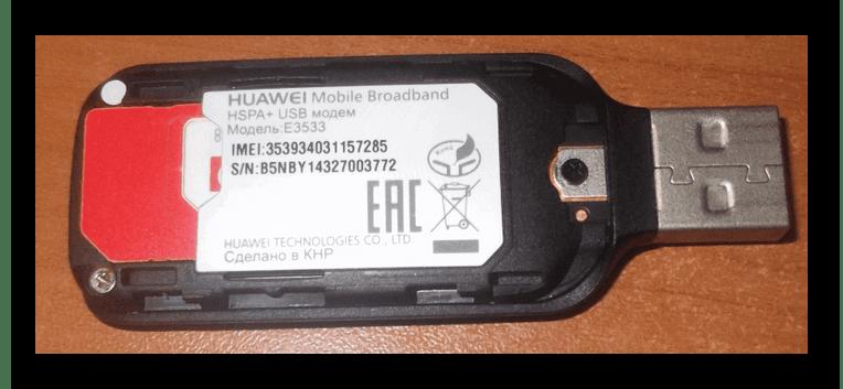 Замена СИМ-карты в USB-модеме Билайн