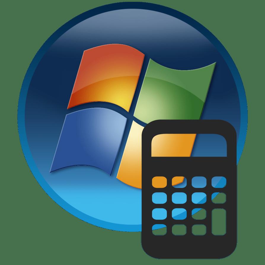 Запуск калькулятора в Windows 7