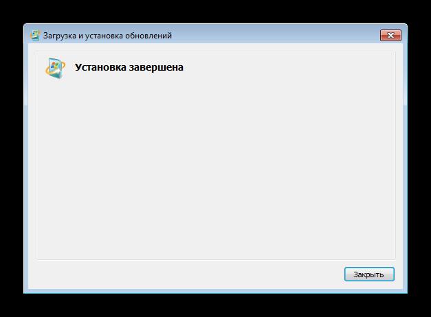 Завершение работы утилиты для решения проблемы белого экрана компонентов Windows 7