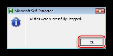 Завершение распаковки средства автоматического исправления ошибки 0x0000003b в Windows 7