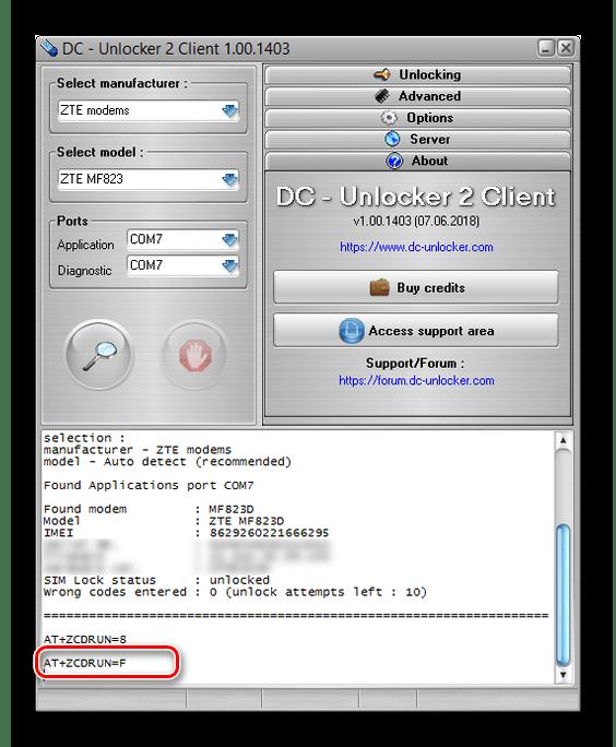 Завершение разблокировки USB модема Билайн