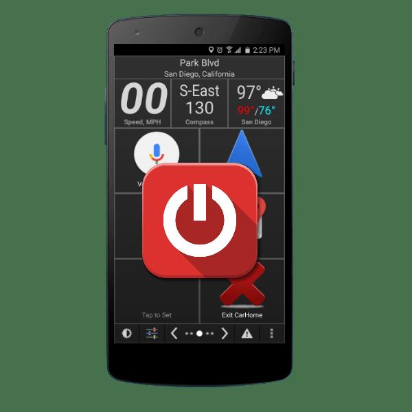 как отключить режим «штурман» на android