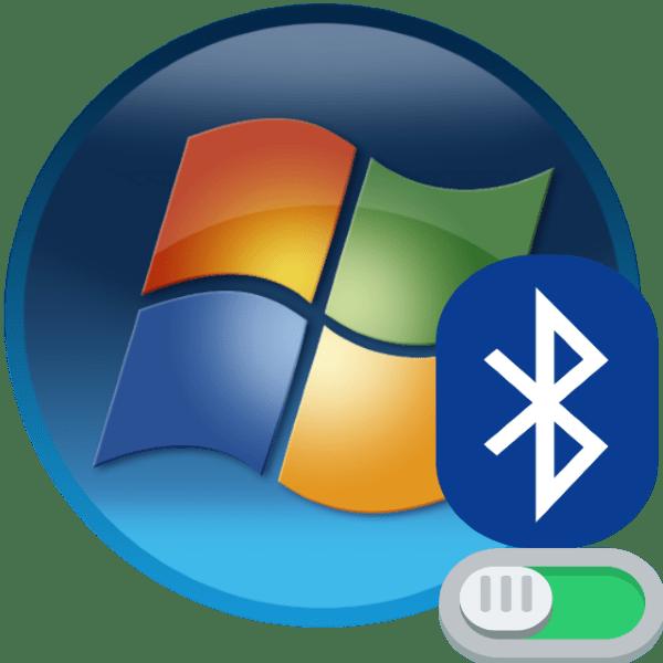 как включить bluetooth на windows 7