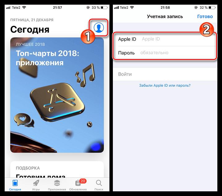 Авторизация в App Store на iPhone