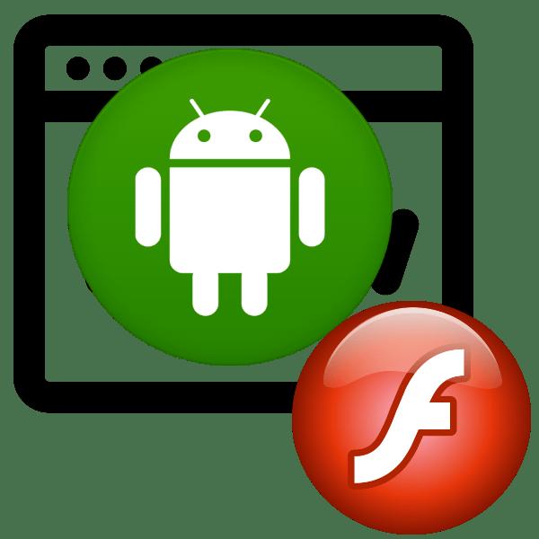 Браузеры с поддержкой Flash для Android