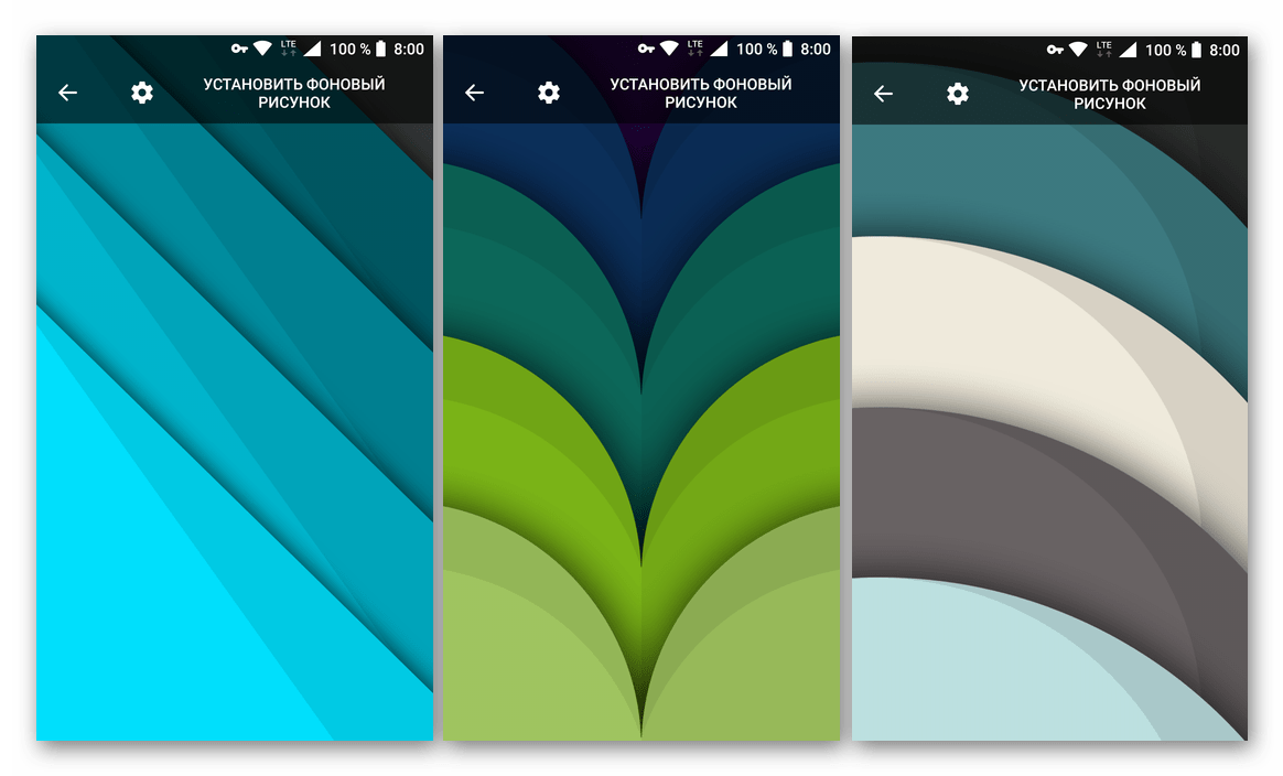 Chrooma Live Wallpapers - приложение для смартфона и планшета с Android