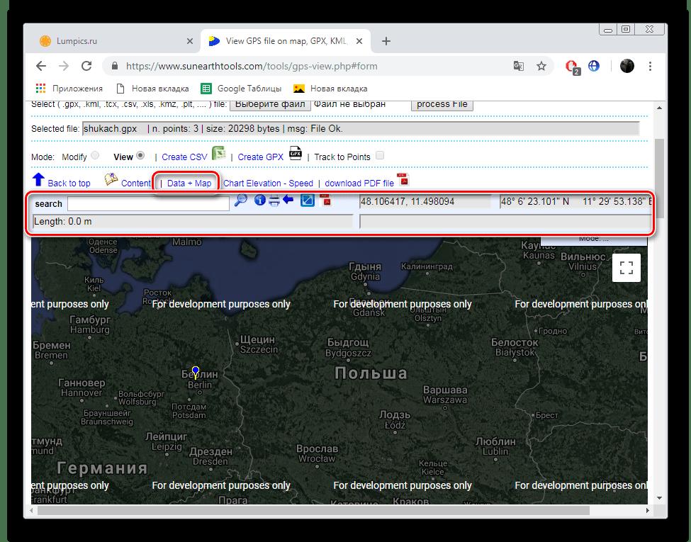 Информация на карте SunEarthTools