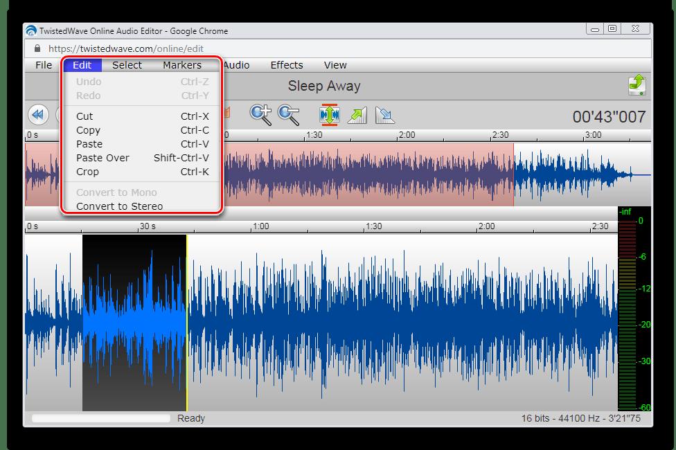 Инструменты редактирования на сайте TwistedWave
