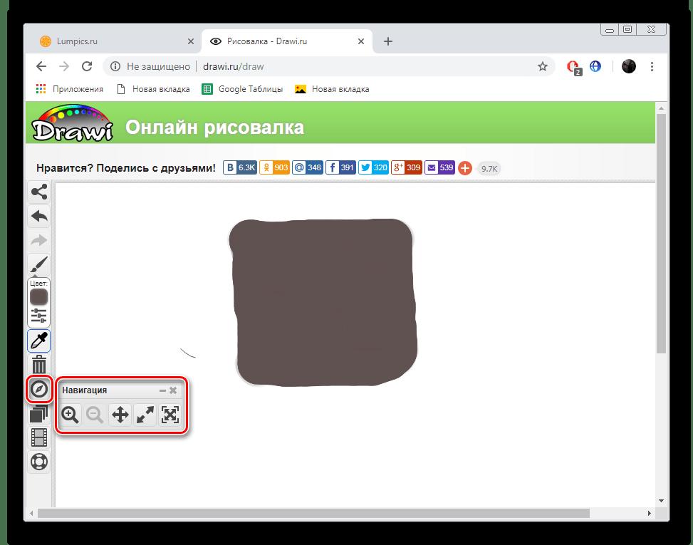 Использование навигации на сайте Drawi