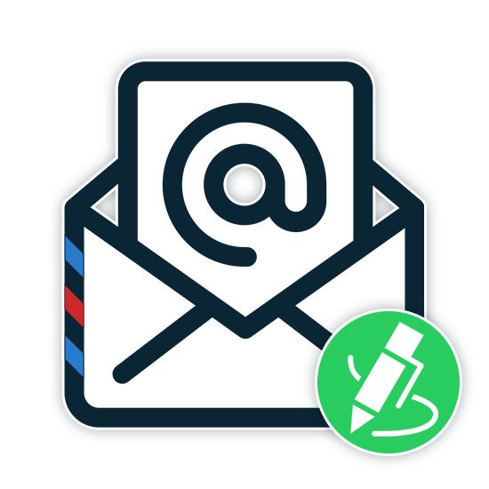 Как добавить подпись в электронной почте