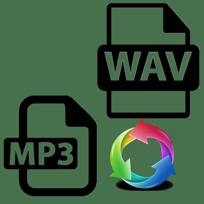 Как конвертировать мп3 в вав онлайн