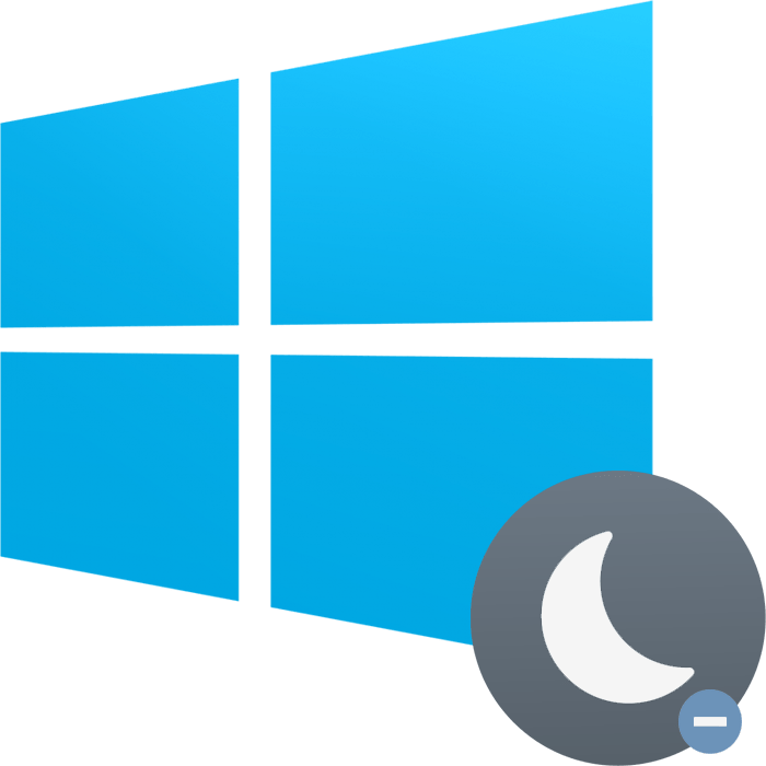 Как отключить гибернацию в Windows 10