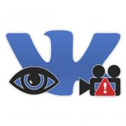 Как посмотреть заблокированное видео ВКонтакте
