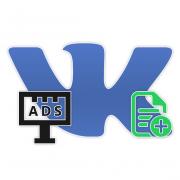 Как сделать баннеры ВКонтакте