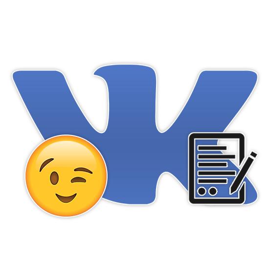 Как создать слова из смайликов ВКонтакте