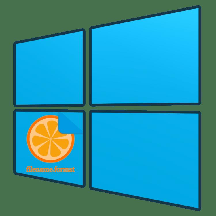 Как включить отображение расширений файлов в Windows 10