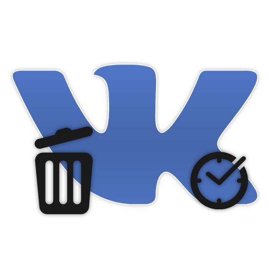 Как временно удалить страницу ВКонтакте