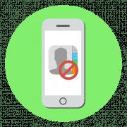 Как заблокировать контакт на iPhone