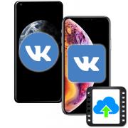Как загрузить видео в ВК с телефона